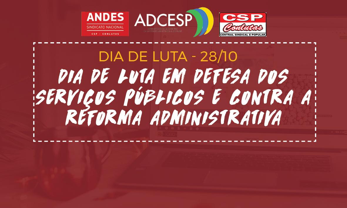 ADCESPI convoca categoria para Ato Pública em Defesa do Serviço Público e contra a Reforma Administrativa